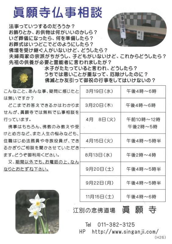 SKMBT_C65414031722260_0001